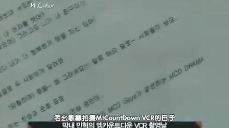 [Mr.CNBlue]100224.Mnet.CNBLUETORY.E03.网络版.特效中字
