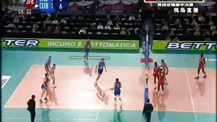 2010世界男排锦标赛半决赛 塞尔维亚VS古巴 1-2