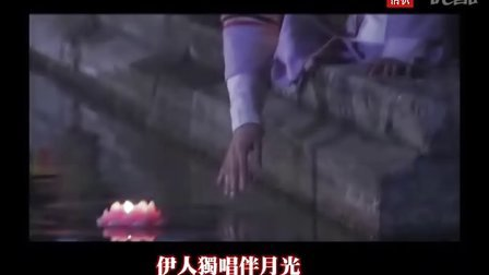 玫瑰江湖MV-伊人紅妝