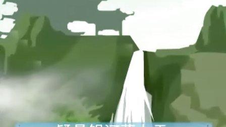 唐诗精选望庐山瀑布