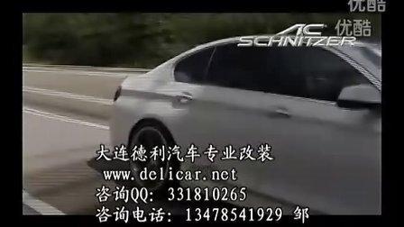 大连汽车改装宝马全新F10 5系AC Schnitzer改装版细赏德利汽车