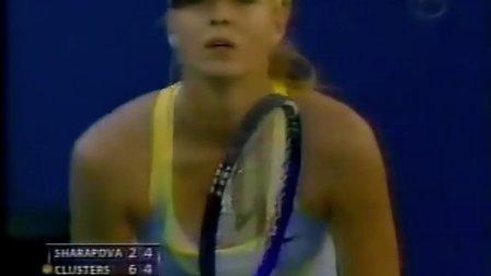 2005美国网球公开赛女单SF 莎拉波娃VS克里斯特尔斯 (自制HL)