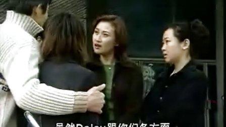 铁汉刑警10