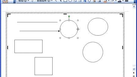 五WORD2003视频教程之四、图文混排,、绘图工具栏——绘制图形9:50