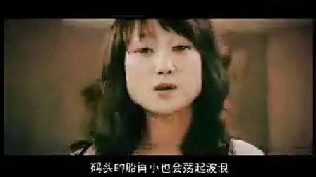 重庆方言歌曲 - 我是重庆崽儿