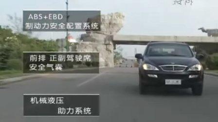 双龙汽车2010大型越野试驾体验会