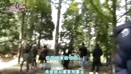 "【Magic賢】韩版恶作剧之吻""金贤重special2""[中字]"