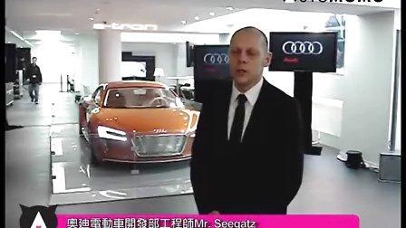 奧廸九龍汽車陳列室正式開幕