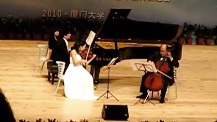 厦门大学艺术学院苏力,陈舒华,张乔希钢琴三重奏!太给力了。