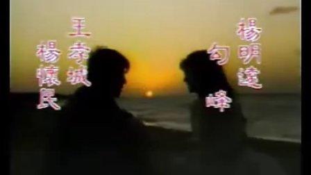 电视剧《几度夕阳红》片头曲