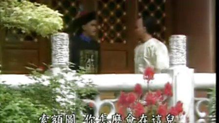 满清十三皇朝之康熙 第11集