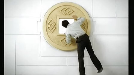 金融广告之博时基金之钱币篇.广州天音企划制作