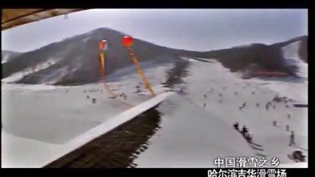 吉华滑雪场全介绍(官网)