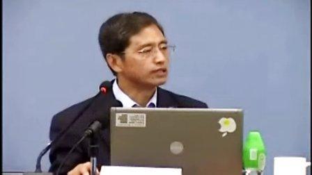 VC1 如何以创新实现金融普惠(王君)