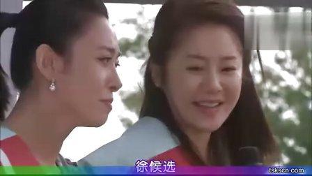 大物-第05集(SBS水木剧)