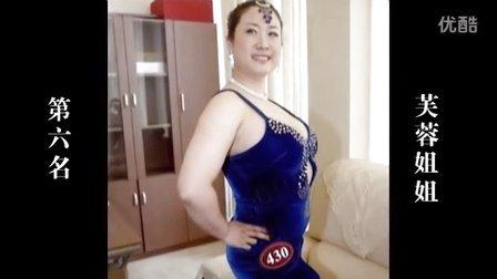 盘点2011年十大网络红人- 锐播客独家