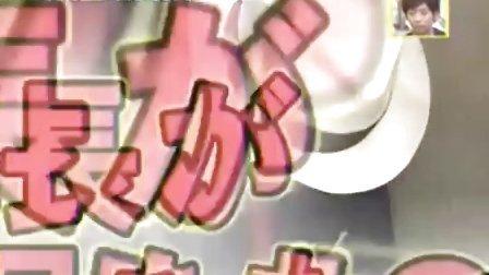 『土曜はダメよ!』2010.01.23 (2-5)