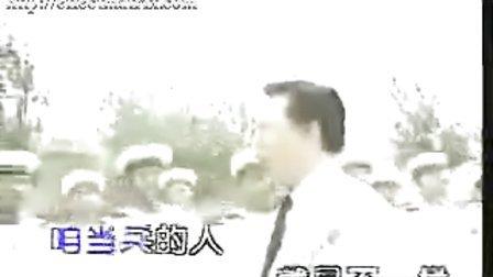 刘斌---当兵的人[鸿翔音像]04