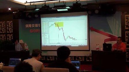 华尔街对冲基金交易员在炳隆交易学院培训班授课现场