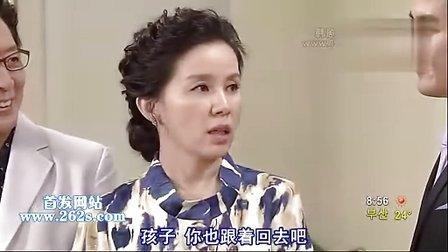 [2010韩剧][不懂女人]35[韩语中字]
