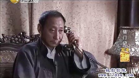 王刚讲故事周末版20100910错门记