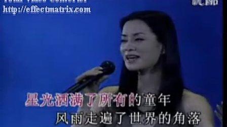 毛阿敏-同一首歌(三十年的歌)
