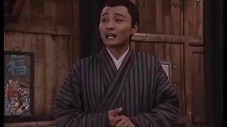 母夜叉孙二娘-第19集