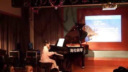 田振斌钢琴教学交流音乐会