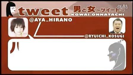 (1-2)『ブラマヨ衝撃ファイル 世界のコワ~イ女たち』'11.05.24