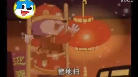蓝猫MTV——春节歌谣