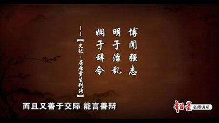 (徐志啸)非同凡响的伟大诗人(一)
