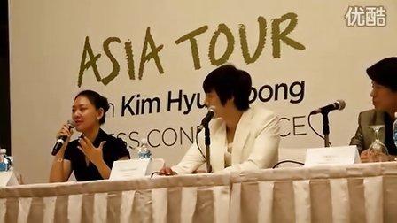 20101202 KHJ TFS Press Conference 4