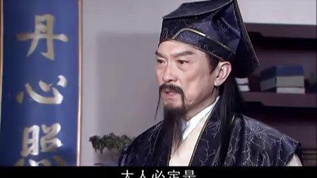包青天之七侠五义2009  03