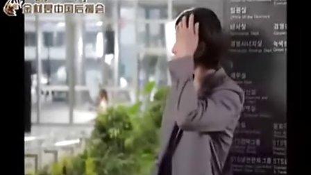 """【中字】金材昱之""""坏男人""""花絮特辑"""