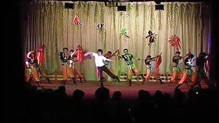 06年信管五四舞蹈比赛-欢腾