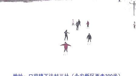 永吉县口前镇麒麟山滑雪场
