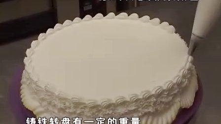 西式面点师技能培训(一)