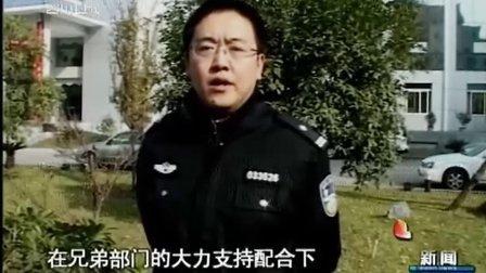 广元捣毁特大网络色情聊天室 101215  四川新闻