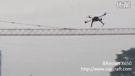 XAircraft X650 航线模式飞行(X字)