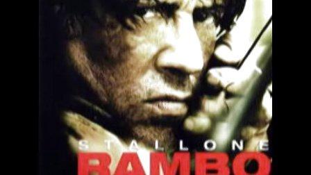 【原声大碟】第一滴血4 —— Rambo Main Title