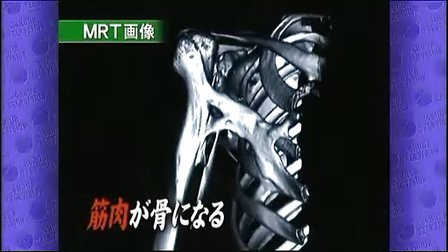 20070818 NTV24HR TV - 04  秋川雅史・田中聖・野球中継・KAT-TUN