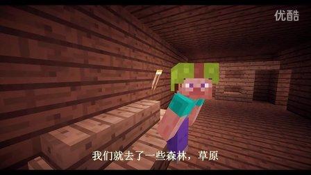 Minecraft极限生存第三集-通往城市的路(自制连续小品!)