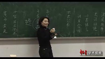 (董梅)中国文学简史28