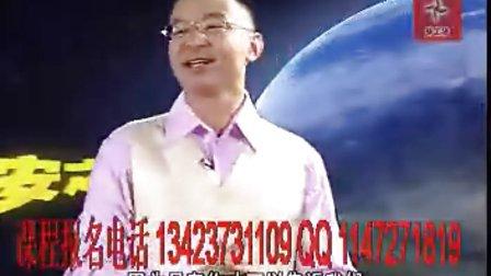 陈安之创业成功的36条铁律_0