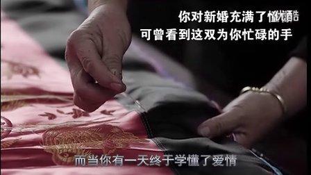 弟子规公益短片【妈妈的临终告白】_高清