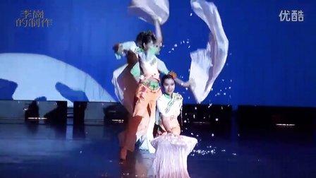 香港元朗區第34屆舞蹈比賽A 李崗:攝影.剪輯.動晝.制片.