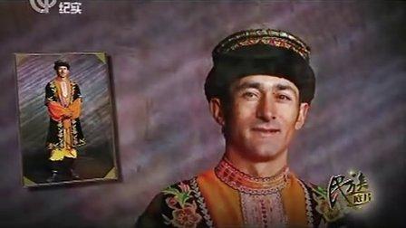 民族底片-塔吉克族