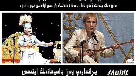 12MK 加米哈在哈萨克斯坦  阿肯弹唱会