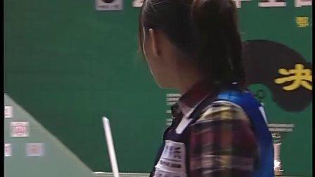 全国中式八球排名赛鄂尔多斯站女子决赛王英超vs周子凝10