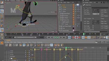 Cinema.4D.高级角色动画装配教程11最后一个
